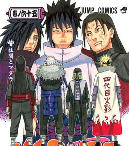 sasuke-bipolar