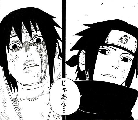 Sasuke_personality_change