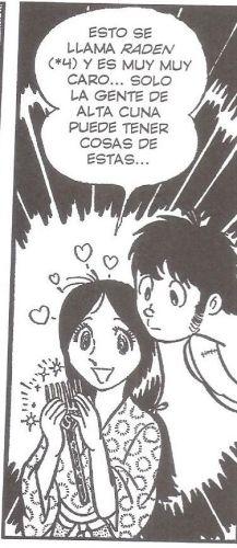 benatobu 001